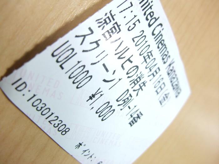 DSCF1845