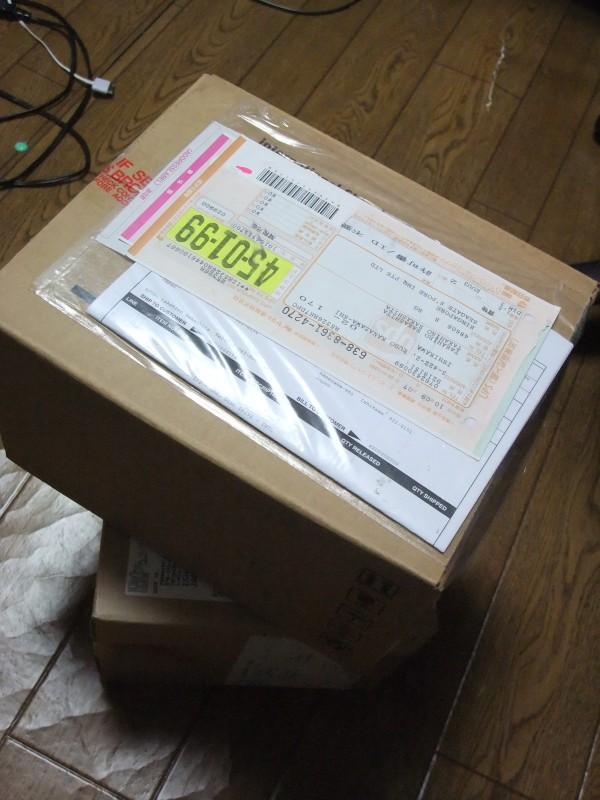RMAに出していたSeagateのハードディスクが戻ってきました