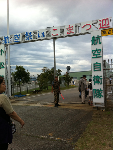 '10 航空祭 in KOMATSU