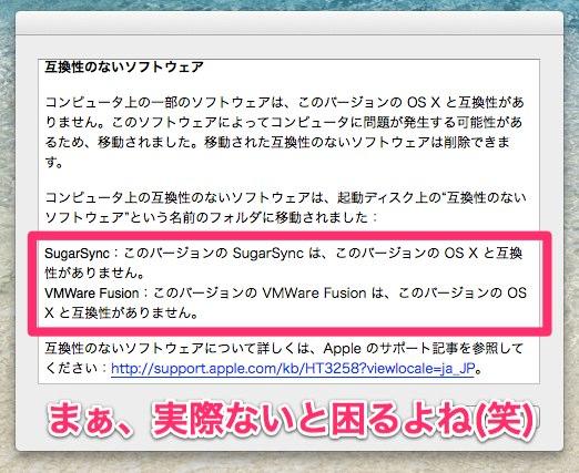 Com apple IncompatibleAppDispla 1