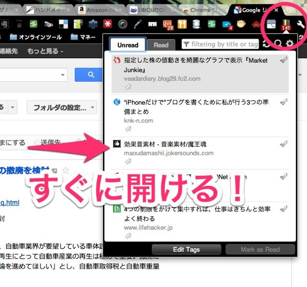 Google リーダー 1000+ 2