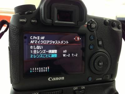 IMG_7029001