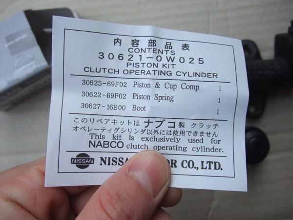 DSCF5083