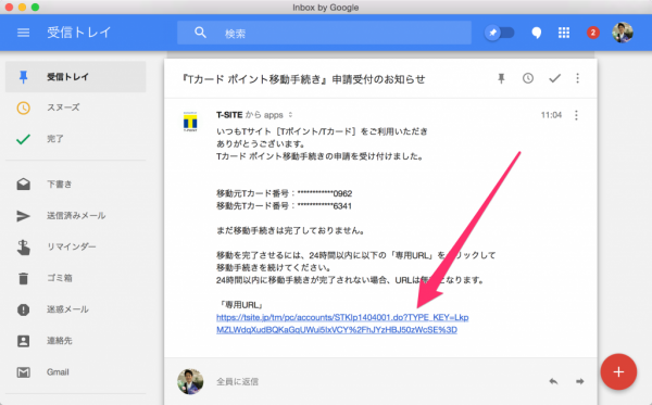 Inbox_by_Google